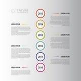 平的五颜六色的抽象时间安排infographics传染媒介 空白 免版税库存照片