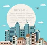平的城市 免版税库存照片