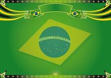 水平的奇怪的巴西背景 向量例证