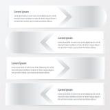 水平的横幅模板白色颜色 库存例证