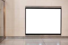 水平的空白的广告牌 库存图片