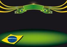 水平的巴西背景 向量例证