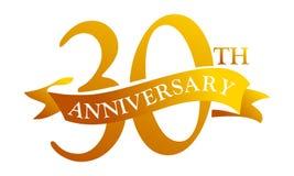 30年丝带周年 向量例证