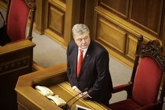 11 26 2018年乌克兰 Kyiv 乌克兰的Verkhovna Rada 投票支持在戒严令的法律在乌克兰 佩德罗波罗申科谈论 库存图片