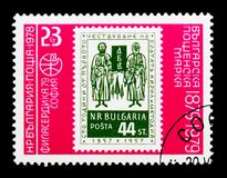 100年保加利亚邮票, Philaserdica ` 79 serie,大约1978年 库存图片
