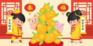 2019年农历新年,年与逗人喜爱的男孩和女孩藏品纸卷和贪心的猪传染媒介用蜜桔,在traditio的开花树 库存例证