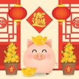 2019年农历新年,年与逗人喜爱贪心的猪传染媒介与金锭、蜜桔、纸卷和灯笼 向量例证