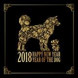 2018年农历新年 狗的年 也corel凹道例证向量 新年度 在红色的金子 库存例证