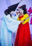2018年安东Maskdance节日 图库摄影