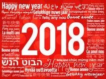 2018年新年快乐用不同的语言 图库摄影