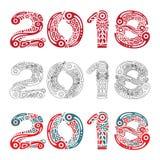 2018年新年快乐贺卡或横幅在白色背景和填装用装饰样式或摘要装饰品形状 库存图片