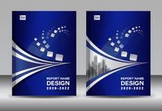 年终报告小册子飞行物模板,蓝色盖子设计,商业广告,杂志广告,编目传染媒介 库存例证