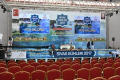 2017年锡瓦斯天Ä°stanbul,土耳其 免版税库存图片
