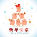 2019年黄道带猪与中国灯笼的年卡通人物,礼物 向量例证