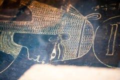 29 07 2015年,伦敦,英国,大英博物馆-埃及棺材 库存照片