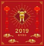 2019年,猪的年,春节` s贺卡设计 向量例证