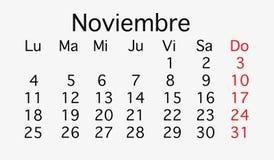 2019年11月飞行的日历 皇族释放例证