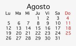 2019年8月飞行的日历 向量例证