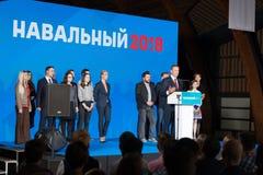 2017年8月29日,俄罗斯,莫斯科:俄国反对阿列克谢Navalny的领导 库存图片