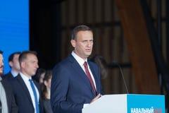 2017年8月29日,俄罗斯,莫斯科:俄国反对阿列克谢Navalny的领导 免版税库存照片