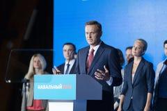 2017年8月29日,俄罗斯,莫斯科:俄国反对阿列克谢Navalny的领导 图库摄影