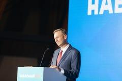 2017年8月29日,俄罗斯,莫斯科:俄国反对阿列克谢Navalny的领导 库存照片
