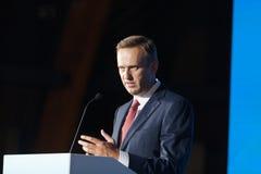 2017年8月29日,俄罗斯,莫斯科:俄国反对阿列克谢Navalny的领导 免版税图库摄影