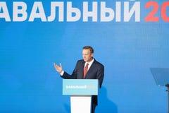 2017年8月29日,俄罗斯,莫斯科:俄国反对阿列克谢Navalny的领导 免版税库存图片