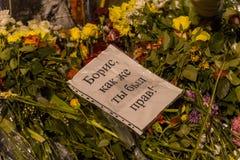 2018年2月25日,俄罗斯,莫斯科 对鲍里斯・涅姆佐夫的纪念品在莫斯科, Bolshoy Moskovretsky桥梁,俄罗斯的中心 库存图片