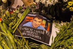 2018年2月25日,俄罗斯,莫斯科 对鲍里斯・涅姆佐夫的纪念品在莫斯科, Bolshoy Moskovretsky桥梁,俄罗斯的中心 免版税库存照片