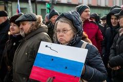 2018年2月25日,俄罗斯,莫斯科 鲍里斯・涅姆佐夫记忆的3月在莫斯科的中心,大道圆环,俄罗斯 免版税图库摄影