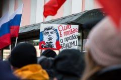 2018年2月25日,俄罗斯,莫斯科 鲍里斯・涅姆佐夫记忆的3月在莫斯科的中心,大道圆环,俄罗斯 免版税库存图片