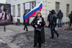 2018年2月25日,俄罗斯,莫斯科 鲍里斯・涅姆佐夫记忆的3月在莫斯科的中心,大道圆环,俄罗斯 免版税库存照片