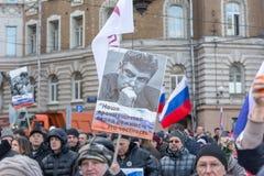 2018年2月25日,俄罗斯,莫斯科 鲍里斯・涅姆佐夫记忆的3月在莫斯科的中心,大道圆环,俄罗斯 库存照片