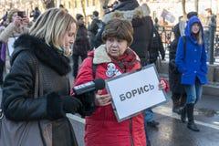 2018年2月25日,俄罗斯,莫斯科 鲍里斯・涅姆佐夫记忆的3月在莫斯科的中心,大道圆环,俄罗斯 库存图片