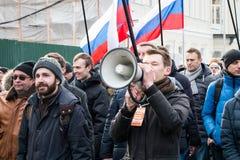 2018年2月25日,俄罗斯,莫斯科 Alexey,在鲍里斯・涅姆佐夫记忆的行军的Navalny在莫斯科的中心 免版税库存照片