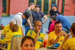 2018年6月16日 世界杯2018年,在M街道上的足球迷  库存图片