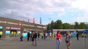 2018年6月17日 俄国 莫斯科 日 对Luzhniki体育场的入口在比赛德国墨西哥期间 影视素材