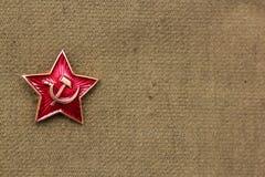 2009年2月23日 祖国保卫者日 在军事背景的一个红色星 5月9日胜利天 日父亲s 库存照片