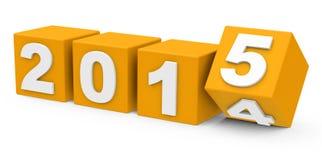 年2015年 免版税库存照片