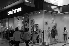 50年BAHNE商店 库存照片