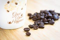 幸福是一杯咖啡 库存图片