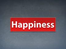 幸福红色横幅摘要背景 向量例证