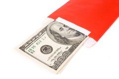 幸运的货币 免版税库存图片