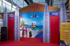 广东国际旅游业商展2014年 免版税库存图片