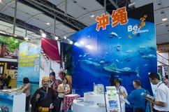 广东国际旅游业商展2014年 库存照片