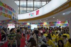 广东国际旅游业商展2014年 免版税库存照片