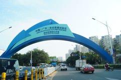 广东深圳Qianhai自由贸易区蛇口地区一个大标志 库存照片