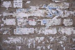 广告墙壁和巨型的打破的纸 库存照片