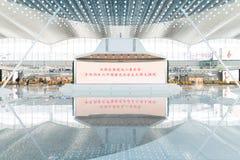 广告委员会在baiyun机场 免版税库存图片